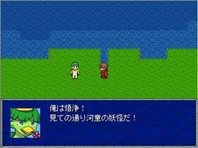 西果て-サイハテ- 前編 Game Screen Shot5