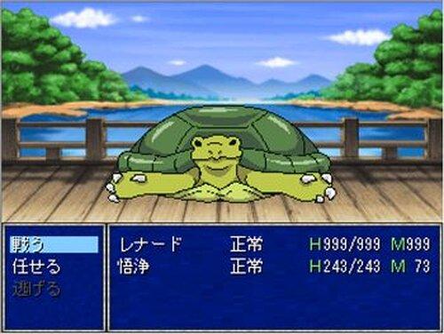 西果て-サイハテ- 前編 Game Screen Shots