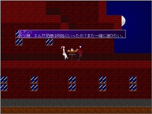 狂人達の晩餐会~血塗られた邪悪な正義~ Game Screen Shot3