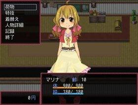 図書館バナシver2.0 Game Screen Shot3