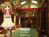 図書館バナシver2.0