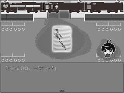 モノクロ電車 Game Screen Shot4