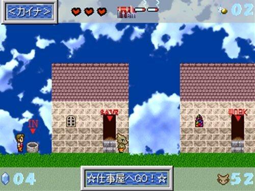 ラビットウルフ Game Screen Shot3