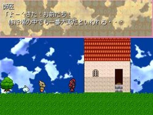 ラビットウルフ Game Screen Shots