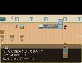 科学教室 Game Screen Shot4