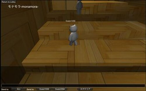 モナ・モラ-MonaMora- Game Screen Shot2