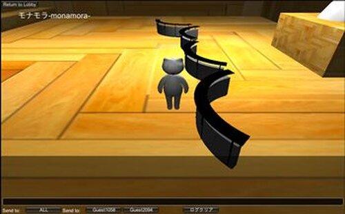 モナ・モラ-MonaMora- Game Screen Shots