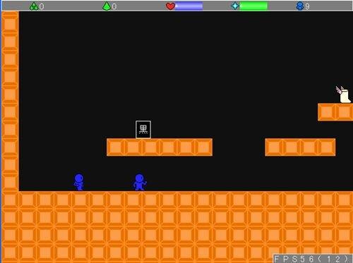 ニュースーパー黒男ブラザーズ(β版) Game Screen Shot1