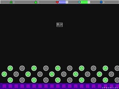 ニュースーパー黒男ブラザーズ(β版) Game Screen Shot4