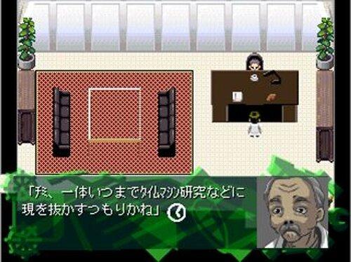 Time Machine Tragedy Game Screen Shot2