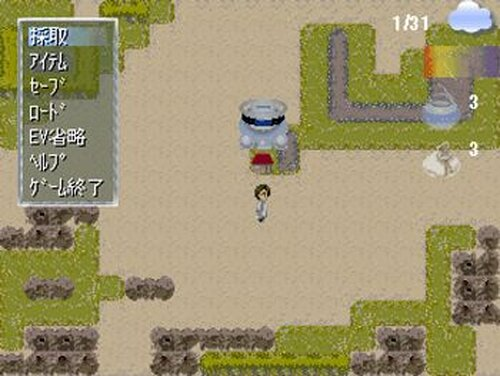 Time Machine Tragedy Game Screen Shot5