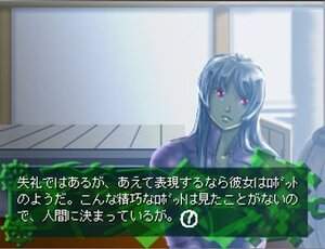 Time Machine Tragedy Screenshot