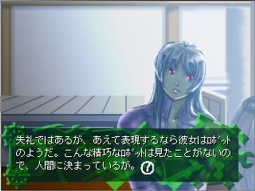 Time Machine Tragedy Game Screen Shots