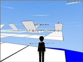 ハートをつかめ! Game Screen Shot3