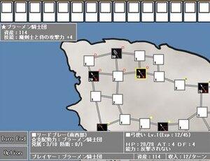 はるかぜのマホウ Game Screen Shot