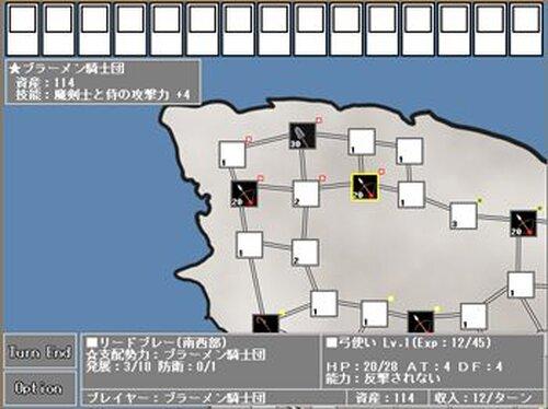 はるかぜのマホウ Game Screen Shots