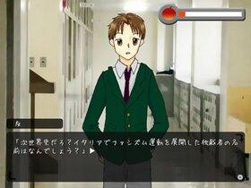 Re:TRY -リトライ- Game Screen Shot4