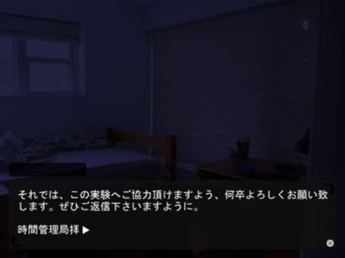 Re:TRY -リトライ- Game Screen Shot5