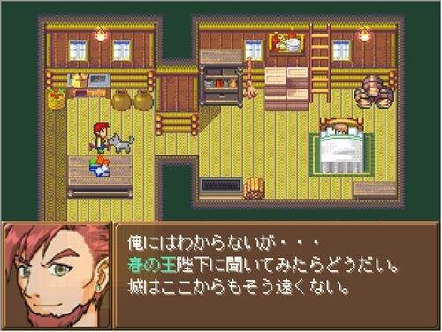 エミリーと四季の国 Game Screen Shot1