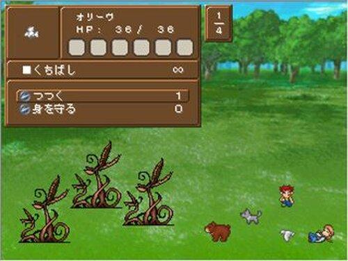 エミリーと四季の国 Game Screen Shot3