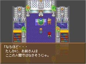 エミリーと四季の国 Game Screen Shot4