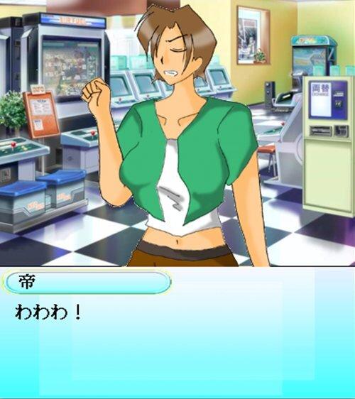 隣の死神さん(Vol.3)~互いの思い~ Game Screen Shot3