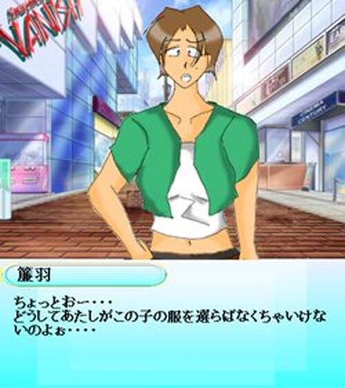 隣の死神さん(Vol.3)~互いの思い~ Game Screen Shots