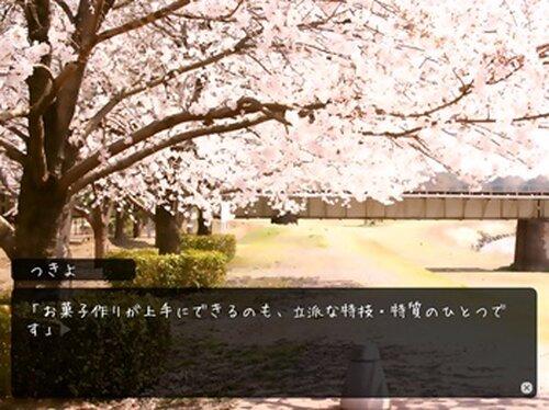 うつ◎しゅみれーしょん あさひの沈む頃  Game Screen Shot5