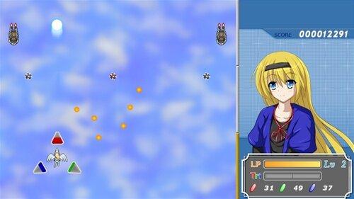 リトルドラグーン(体験版) Game Screen Shot1