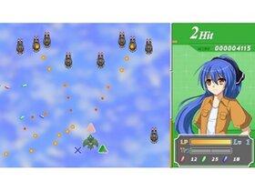 リトルドラグーン(体験版) Game Screen Shot2