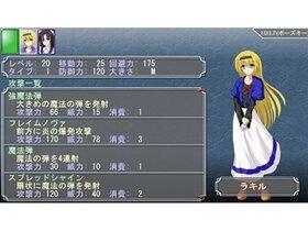 リトルドラグーン(体験版) Game Screen Shot3