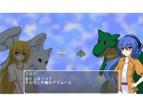 リトルドラグーン(体験版) Game Screen Shot5