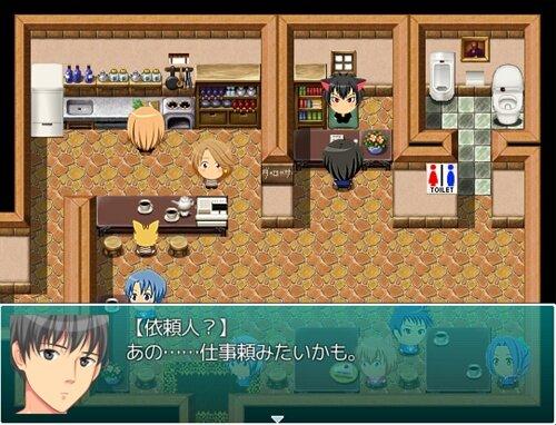 猫田少年の事件簿ファイル2~Vampire Cat~ Game Screen Shot1