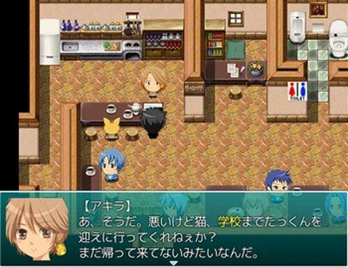 猫田少年の事件簿ファイル2~Vampire Cat~ Game Screen Shot2