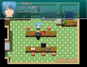 猫田少年の事件簿ファイル2~Vampire Cat~ Game Screen Shot3