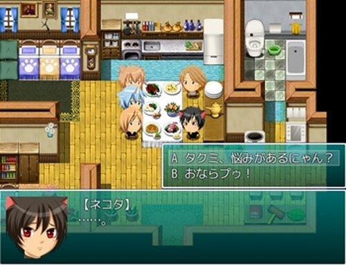 猫田少年の事件簿ファイル2~Vampire Cat~ Game Screen Shot4