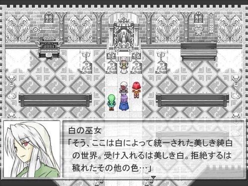 白のコルティーレ Game Screen Shot1