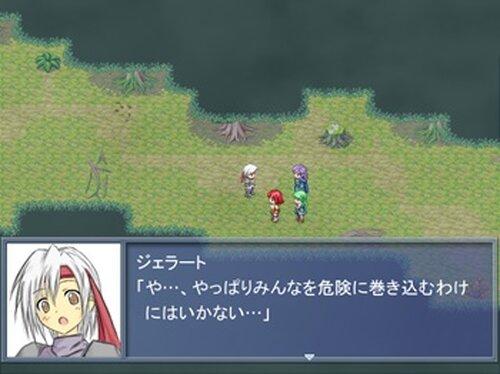 白のコルティーレ Game Screen Shot2