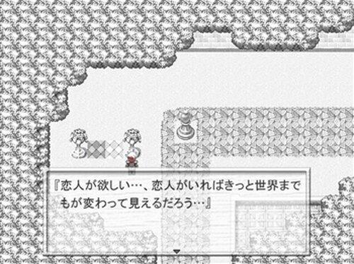 白のコルティーレ Game Screen Shot5