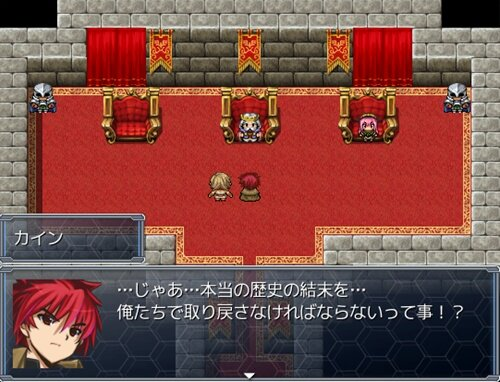 CLASSIC TRIP α ~時の壁の一枚向こう~(前編) Game Screen Shot1
