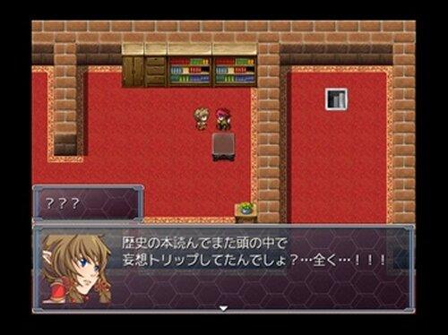 CLASSIC TRIP α ~時の壁の一枚向こう~(前編) Game Screen Shot2