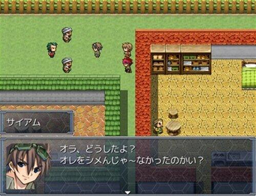 CLASSIC TRIP α ~時の壁の一枚向こう~(前編) Game Screen Shot3