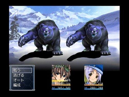 CLASSIC TRIP α ~時の壁の一枚向こう~(前編) Game Screen Shot5