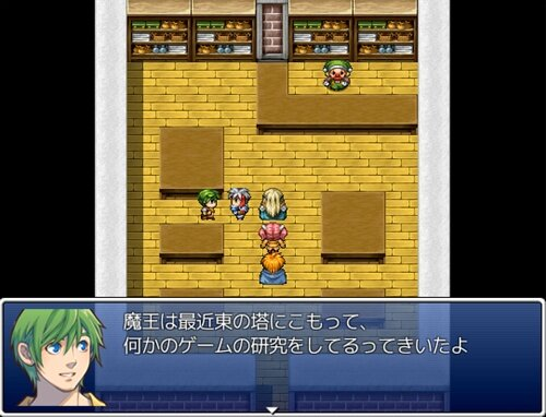 初めてのRPG Game Screen Shot1