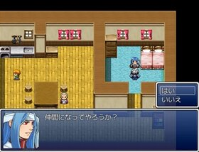初めてのRPG Game Screen Shot2