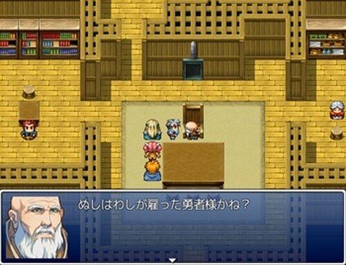 初めてのRPG Game Screen Shot3