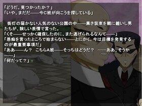 夢の絆 第一話「ハルマチノサクヤビメ」 体験版 Game Screen Shot4