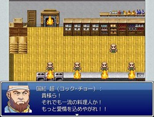 ステラ副長の退屈な一日 Game Screen Shot2