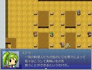 ステラ副長の退屈な一日 Game Screen Shot