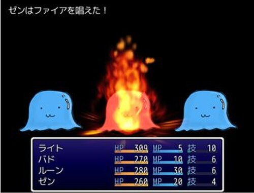 You'll 勇者 Game Screen Shot2